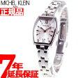 ミッシェルクラン MICHEL KLEIN 腕時計 レディース AJCK082