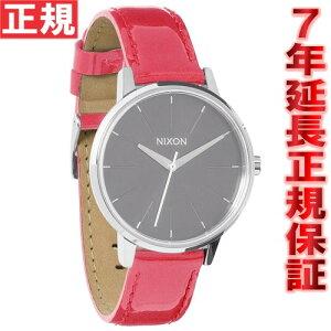 ニクソンNIXONケンジントンレザーKENSINGTONLEATHER腕時計レディースブライトピンクパテントNA10811394-00