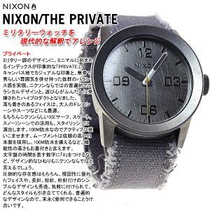ニクソンNIXONプライベートPRIVATE腕時計メンズガンメタル/ネイビーフレイドNA0491894-00