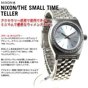 ニクソンNIXONスモールタイムテラーSMALLTIMETELLER腕時計レディースオールシルバークリスタルNA3991874-00