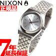 ニクソン NIXON スモールタイムテラー SMALL TIME TELLER 腕時計 レディース オールシルバー NA3991920-00