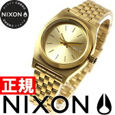 【1000円OFFクーポン!6月30日9時59分まで!】ニクソン NIXON スモールタイムテラー SMALL TIME TELLER 腕時計 レディース オールゴールド NA399502-00