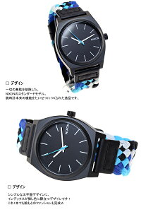 ニクソンNIXONタイムテラーTIMETELLER腕時計メンズブラック/ブルー/ウーベンNA0451936-00