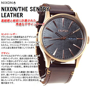 ニクソンNIXONセントリーレザーSENTRYLEATHER腕時計メンズローズゴールド/ガンメタル/ブラウンNA1052001-00