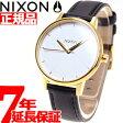 ニクソン NIXON ケンジントンレザー KENSINGTON LEATHER 腕時計 レディース ゴールド/ホワイト/ブラック NA1081964-00【あす楽対応】【即納可】