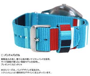 ニクソンNIXONモッドMOD腕時計メンズ/レディースネイビー/シーフォーム/ポップストライプNA3481986-00