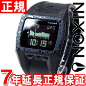 【1000円OFFクーポン!6月30日9時59分まで!】ニクソン NIXON ローダウンS LODOWN S 腕時計 レディース ネバードライ デジタル NA3641989-00