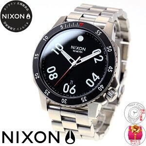ニクソンNIXONレンジャーRANGER腕時計メンズブラックNA506000-00