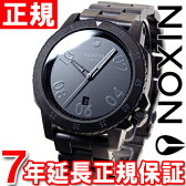 【10%OFFクーポン!3月27日9時59分まで!】ニクソン NIXON レンジャー RANGER 腕時計 メンズ オールガンメタ NA506632-00