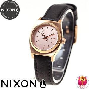 ニクソンNIXONスモールタイムテラーレザーSMALLTIMETELLERLEATHER腕時計レディースオールローズゴールド/ブラックNA5091932-00