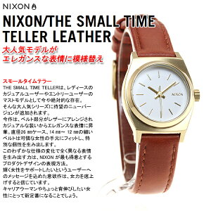 ニクソンNIXONスモールタイムテラーレザーSMALLTIMETELLERLEATHER腕時計レディースライトゴールド/サドルNA5091976-00