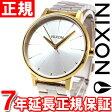ニクソン NIXON ケンジントン KENSINGTON 腕時計 レディース ゴールド/シルバー/シルバー NA0992062-00【あす楽対応】【即納可】