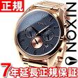 【10%OFFクーポン!2月28日23時59分まで!】ニクソン NIXON ブレットクロノ BULLET CHRONO 腕時計 レディース オールローズゴールド/ガンメタル NA3662046-00
