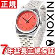ニクソン NIXON スモールタイムテラー SMALL TIME TELLER 腕時計 レディース ブライトコーラル NA3992054-00