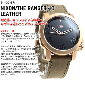 ニクソンNIXONレンジャー40レザーRANGER40LEATHER腕時計メンズ/レディースローズゴールド/ブラウンNA4711890-00
