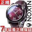 ニクソン NIXON レンジャーレザー RANGER LEATHER 腕時計 メンズ ガンメタル/ディープバーガンディー NA5082073-00