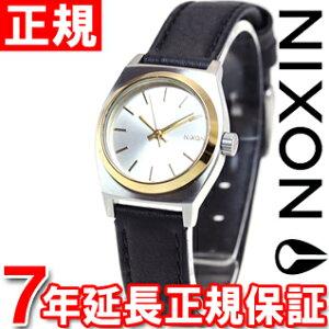 ニクソンNIXONスモールタイムテラーレザーSMALLTIMETELLERLEATHER腕時計レディースシルバー/ゴールド/ブラックNA5091884-00