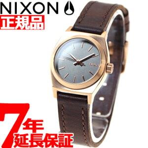 ニクソンNIXONスモールタイムテラーレザーSMALLTIMETELLERLEATHER腕時計レディースローズゴールド/ガンメタル/ブラウンNA5092001-00
