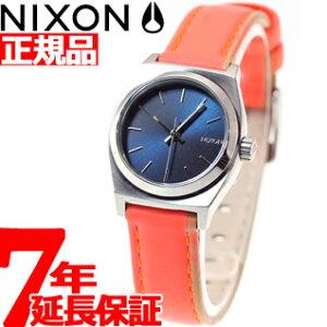 ニクソンNIXONスモールタイムテラーレザーSMALLTIMETELLERLEATHER腕時計レディースネイビー/ブライトコーラルNA5092077-00