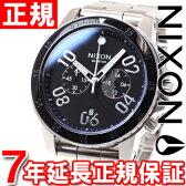 【10%OFFクーポン!3月27日9時59分まで!】ニクソン NIXON レンジャークロノ RANGER CHRONO 腕時計 メンズ クロノグラフ ブラック NA549000-00【あす楽対応】【即納可】