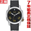 ニクソン NIXON レンジャー40レザー RANGER 40 LEATHER 腕時計 メンズ ブラック/ブラス NA4712222-00【2016 新作】