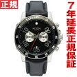 ニクソン NIXON レンジャークロノレザー RANGER CHRONO LEATHER 腕時計 メンズ クロノグラフ ブラック NA940000-00