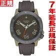 ニクソン NIXON レンジャーナイロン RANGER NYLON 腕時計 メンズ セージ/ガンメタル NA9422220-00