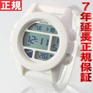 ニクソンNIXONUNITユニット腕時計ホワイトNA197100-00