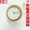 ニクソン NIXON タイムテラーP TIME TELLER P 腕時計 レディース/メンズ ホワイト/ゴールドANO NA1191297-00【あす楽対応】【即納可】