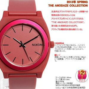 ニクソンNIXONタイムテラーPTIMETELLERP腕時計レディース/メンズダークレッドANONA1191298-00