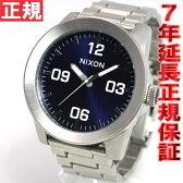 ニクソン NIXON コーポラルSS CORPORAL SS 腕時計 メンズ ブルーサンレイ NA3461258-00