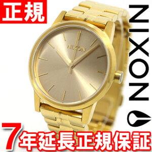 ニクソンNIXONスモールケンジントンSMALLKENSINGTON腕時計レディースオールゴールドNA361502-00