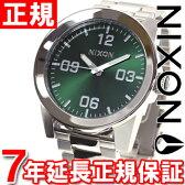 ニクソン NIXON コーポラルSS CORPORAL SS 腕時計 メンズ グリーンサンレイ NA3461696-00【あす楽対応】【即納可】