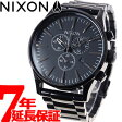 ニクソン NIXON セントリークロノ SENTRY CHRONO 腕時計 メンズ クロノグラフ オールブラック NA386001-00