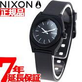 【1000円OFFクーポン!6月30日9時59分まで!】ニクソン NIXON スモールタイムテラーP SMALL TIME TELLER P 腕時計 レディース ブラック NA425000-00