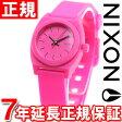 ニクソン NIXON スモールタイムテラーP SMALL TIME TELLER P 腕時計 レディース ホットピンク NA425221-00【あす楽対応】【即納可】