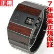 ニクソン ロトログ NIXON ROTOLOG 腕時計 メンズ ダークウッド/ブラック NA0281107-00