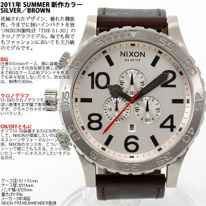 ニクソンNIXON51-30クロノレザー51-30CHRONOLEATHER腕時計メンズクロノグラフシルバー/ブラウンNA1241113-00