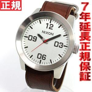 ニクソンNIXONコーポラルCORPORAL腕時計メンズシルバー/ブラウンNA2431113-00