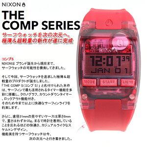 ニクソンNIXONコンプSCOMPS腕時計レディースオールレッドNA336191-00