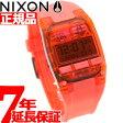 ニクソン NIXON コンプS COMP S 腕時計 レディース オールブライトコーラル NA3362040-00【あす楽対応】【即納可】