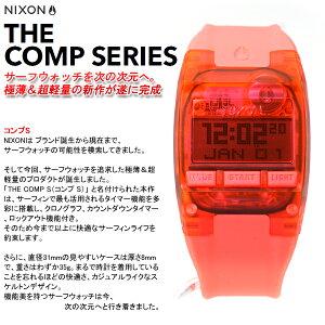 ニクソンNIXONコンプSCOMPS腕時計レディースオールブライトコーラルNA3362040-00