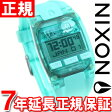 【5%OFFクーポン!2月20日09時59分まで!】ニクソン NIXON コンプS COMP S 腕時計 レディース オールライトブルー NA3362043-00