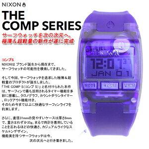 ニクソンNIXONコンプSCOMPS腕時計レディースオールパープルNA3362045-00
