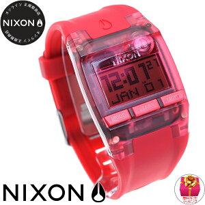 ニクソンNIXONコンプCOMP腕時計メンズオールレッドNA408191-00