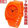 ニクソンNIXONタイムテラーPTIMETELLERP腕時計メンズネオンオレンジNA1191156-00【NIXONニクソン2012SUMMER新作】【正規品】【楽ギフ_包装】