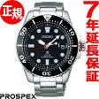 セイコー プロスペックス SEIKO PROSPEX ダイバースキューバ ソーラー 腕時計 メンズ SBDJ017【2017 新作】【あす楽対応】【即納可】