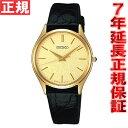 今だけ!ニールがお得♪店内ポイント最大44倍!セイコー ドルチェ&エクセリーヌ 腕時計 薄型ペア SEIKO DOLCE&EXCELINE ゴールド SACM150