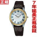 今だけ!ニールがお得♪店内ポイント最大44倍!セイコー ドルチェ&エクセリーヌ 腕時計 薄型ペア SEIKO DOLCE&EXCELINE ホワイト SACM152
