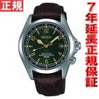 セイコー メカニカル 腕時計 アルピニスト SEIKO Mechanical グリーン SARB017【あす楽対応】【即納可】